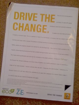 Drive the change full